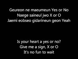 exo xoxo lirik exo k xoxo lyrics romanization english korean version youtube