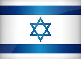 Country Flag Images Flag Israel Download The National Israeli Flag