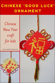New Year Decoration Vocabulary by 111 Best Chinese New Year Images On Pinterest Fortune Cookie