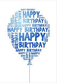 free birthday cards to text blue birthday balloon happy birthday balloons birthday balloons