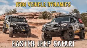jeep safari truck icon vehicle dynamics 2016 easter jeep safari moab utah youtube