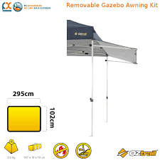 Oztrail Awning Oztrail Removable Gazebo Awning Kit