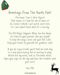 elf on a shelf welcome letter printable