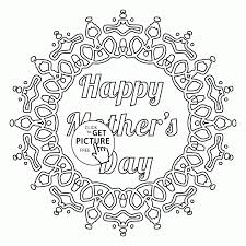 happy mothers day coloring page for kids coloring pages