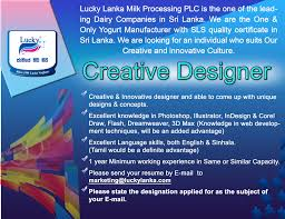 Sample Resume Format For Kpo Jobs by Creative Designer U2013 Lucky Lanka Milk Processing Plc