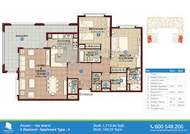floor plan of ansam yas island