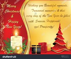 thanksgiving new year messages christmas and new year greeting card messages christmas lights