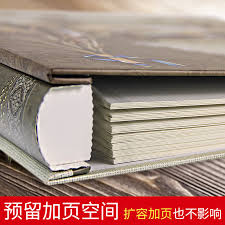 Self Adhesive Photo Album Creative Photo Gallery 18 Inch Ultra Large Self Adhesive Film