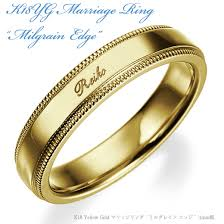 ring with name engraved shino eclat rakuten global market wedding ring k18 yg yellow