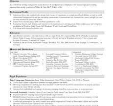 sle resume for college intern intern resume sle doc accounting internship objective for