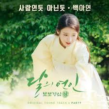 download mp3 gigi hati yang fitri download lagu mp3 terbaru gratis download ost baek ah yeon a