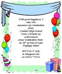 graduation party invitation wording free graduation party borders and clipart clipart collection