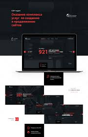 itb company on behance