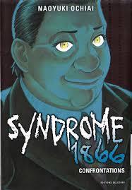devil z vs blackbird lecture en ligne des chapitres du manga syndrome 1866 japscan com