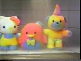 vintage 80 s hello bathtub toys commercial hello color 2