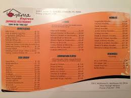 toyama express menu menu for toyama express prosperity church