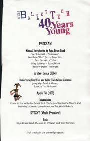 Stair Elements by Ballet Tech Kids Dance Seatfiller U0027s Blog