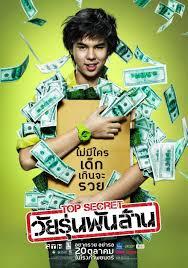 film blu thailand the billionaire aka top secret 2011 thailand hdrip 450 mb google