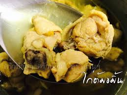 d co cuisine satakhun d on ไก ต มขม น น าก นมากจากเพจ คร วบ านๆ