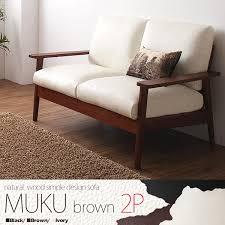 net c5 rakuten global market two seat sofa couch retro modern
