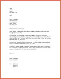 two weeks notice letter download two weeks notice format