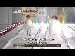 Wedding Dress Eng Sub Eun Ji Won Vs B1a4 Baro Eng Sub Youtube