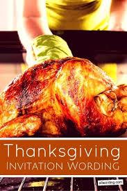 thanksgiving dinner invitation wording allwording