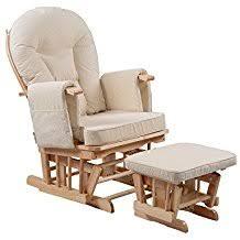 siege allaitement amazon fr fauteuil allaitement
