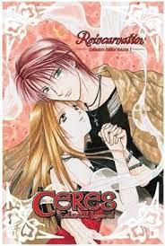 Ayashi No Ceres Episode Of List Of Ceres Celestial Legend Episodes