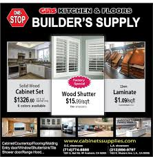 Kitchen Cabinets Anaheim Ca Global Building Supplies Building Supplies 1201 E Ball Rd