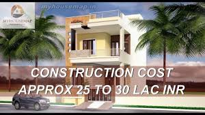 30x50 House Design by House Design Front Elevation House 20 60 Sq Ft Latest 2017 Youtube