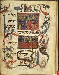 passover haggadah illuminated manuscripts barcelona haggadah stunningly