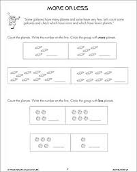 more or less u2013 free printable math worksheet for kids u2013 jumpstart
