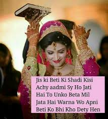 wedding quotes in urdu 115 best bettiyan images on urdu quotes beautiful