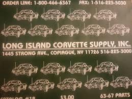 corvette supply catalog 18 island corvette supply inc inc island