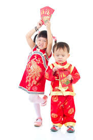 costume new year happy new year stock image image of blessing 58242397