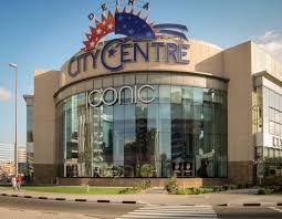 now open beirut city centre mall elie chahine beirut shopping now open beirut city centre mall elie chahine