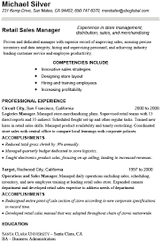 retail sales manager resume experience retail sales manager resume sles best resume exle