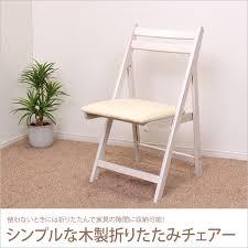 Dining Folding Chairs Kagumaru Rakuten Global Market Chair Compact Simple Wooden