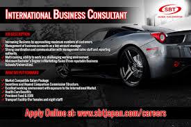 International Business Manager Sbt Co Ltd Linkedin