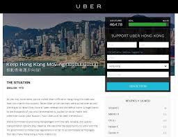 target petition black friday hongkongers rally to uber u0027s cause as nearly 50 000 sign petition