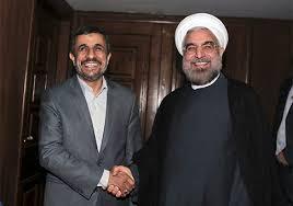 news iran iran news iran leaders warn they are monitoring drones