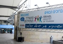 Israel Ministry Of Interior Who Are We Imtm 2018