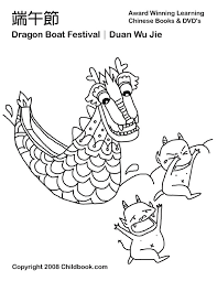 Chinese Dragon Coloring Pages Many Interesting Cliparts Coloring Scares