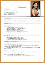 latest resume format for experienced latest resume formats latest resume format for experienced