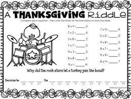 math thanksgiving 3rd grade thanksgiving activities