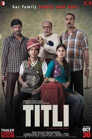 bollywood film the promise titli trailer review patilpost com