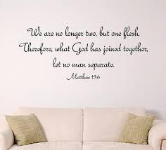 verset biblique mariage deux devenir un le graphisme bible verset wall wall decal