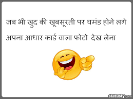 images of funny quotes in hindi 17 best ideas about funny hindi