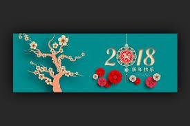 card for new year 2018 new year card card templates creative market
